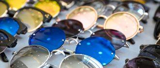 Преимущества от ношения солнцезащитных очков
