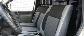 Почему стоит регулярно заменять авточехлы для Volkswagen Transporter T4?