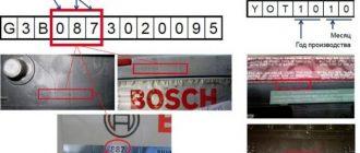 Как узнать дату выпуска автомобильного аккумулятора? Определение даты выпуска аккумулятора по маркировке
