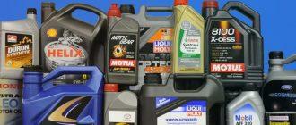 Какие масла можно выбирать для двигателя внутреннего сгорания?
